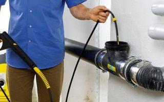 Устранение засоров в трубах канализации в домашних условиях — особенности и методы решения проблемы