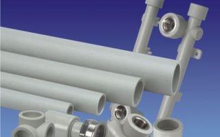 Полиэтиленовые трубы для водоснабжения, виды соединений фитингов и отзывы