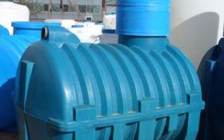 Как подобрать накопительную емкость для современной канализации : лучший выбор