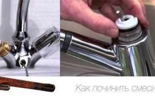 Как отремонтировать на кухне смеситель своими руками от а до я