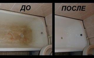 Как сделать ванну белоснежной в домашних условиях и подручными средствами