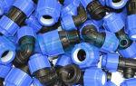 Особенности соединения полиэтиленовых труб — применение и материалы