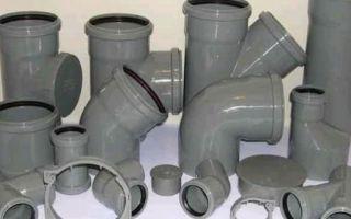 Цены и размеры на пластиковые трубы для канализации — подробная информация