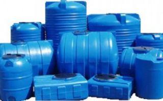 Пластиковые баки для воды — критерии выбора, особенности и описание