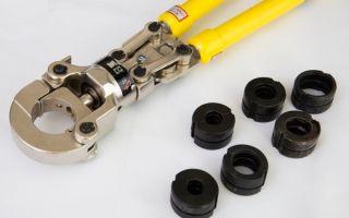 Пресс клещи для металлопластиковых труб, принцип работ и способ использования