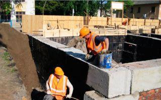 Защита бетона при помощи мастики для гидроизоляции — виды и создание