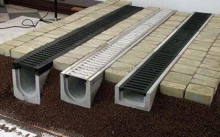 Пластиковые, бетонные и полимербетонные лотки для ливневой канализации — классификация, применение и особенности