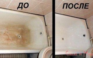 Как отбелить ванну в домашних условиях — способы отбеливания