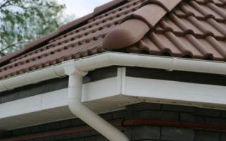 Водостоки для крыш, их конструкция, отзывы покупателей