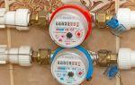 Сроки эксплуатации счётчиков воды — подробная информация